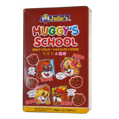 Julie's Huggy's School Chocolate Cookies 60g