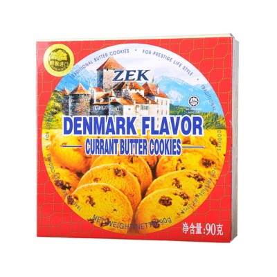 ZEK Denmark Flavor Currant Butter Cookies 90g